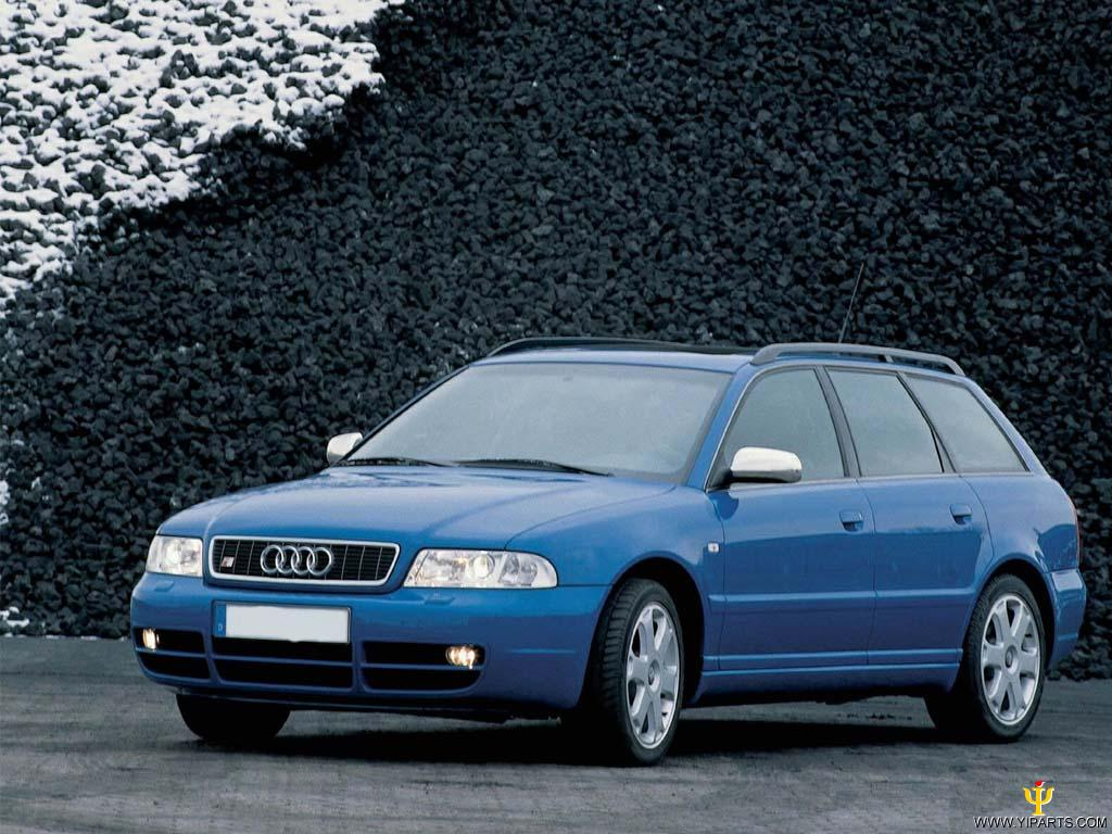1996 audi quattro commercial nylon feet big car dismount - 1 4